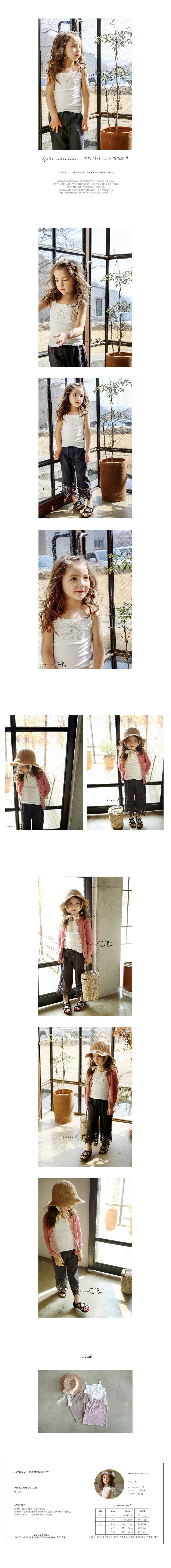 FLO - Korean Children Fashion - #Kfashion4kids - Ephe Sleeveless