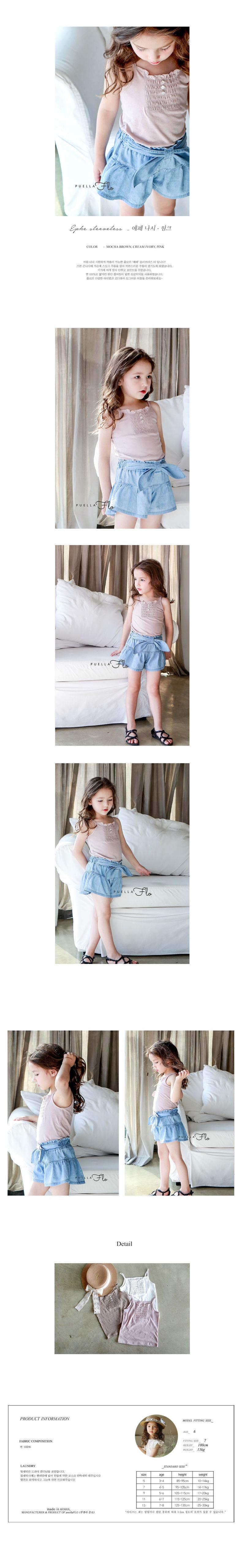 FLO - Korean Children Fashion - #Kfashion4kids - Ephe Sleeveless - 2