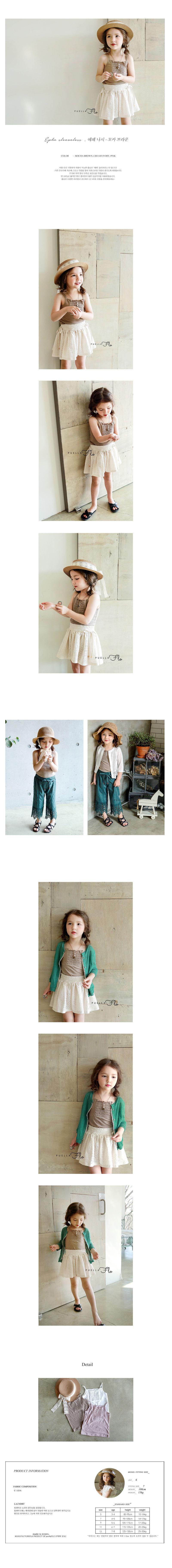 FLO - Korean Children Fashion - #Kfashion4kids - Ephe Sleeveless - 3