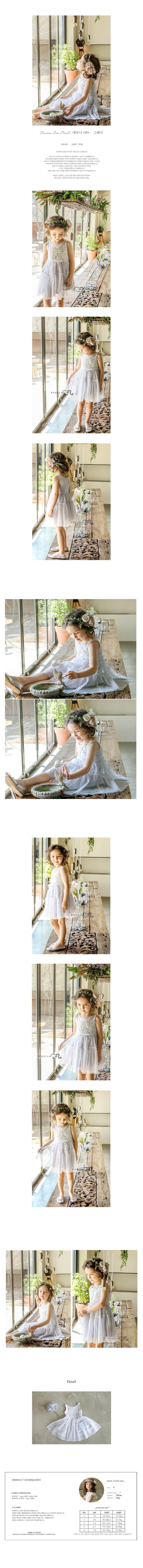 FLO - Korean Children Fashion - #Kfashion4kids - Devona Dress - 2