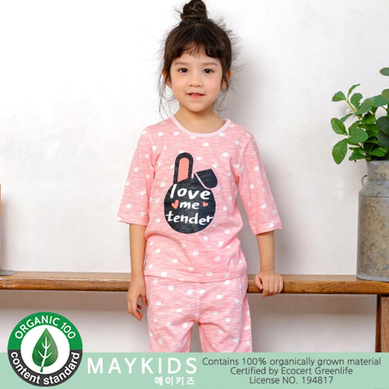 MAYKIDS - BRAND - Korean Children Fashion - #Kfashion4kids - Simple Rabbit Playwear