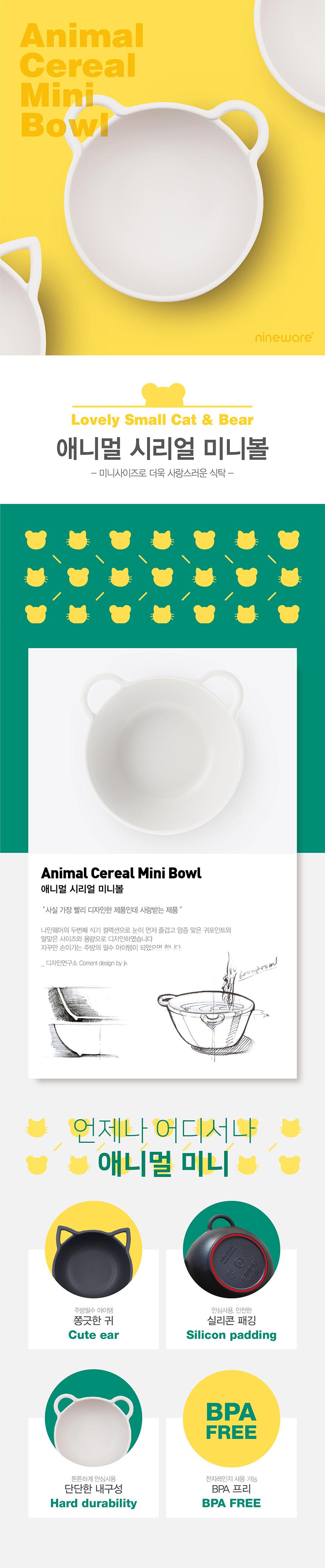 NINEWARE - Korean Children Fashion - #Kfashion4kids - Mini Animal Serial Bowl - Cat & Bear [set of 5]