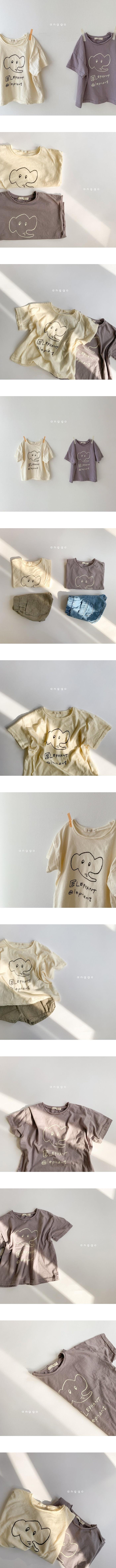 ANGGO - Korean Children Fashion - #Kfashion4kids - Dumbo Tee