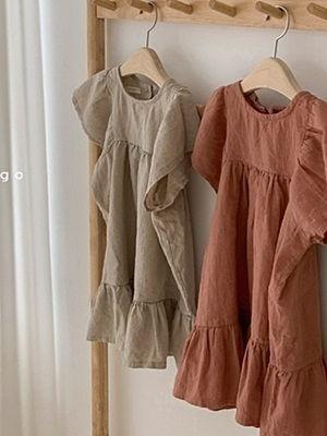 ANGGO - BRAND - Korean Children Fashion - #Kfashion4kids - Bonita Dress