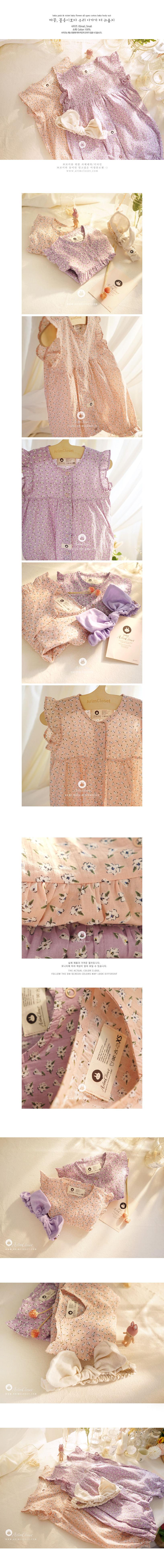 ARIM CLOSET - Korean Children Fashion - #Kfashion4kids - Baby Flower All Open Bodysuit