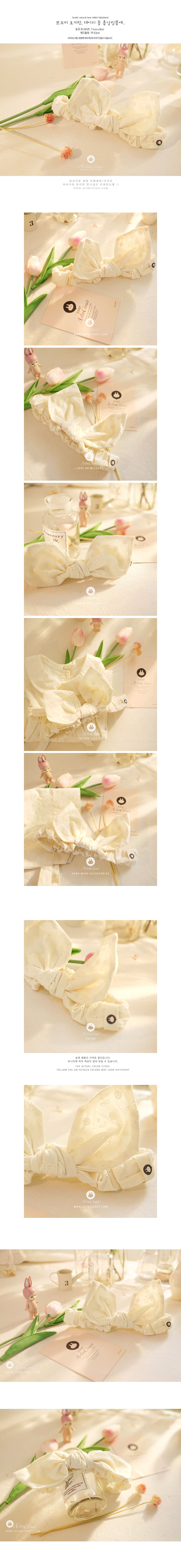 ARIM CLOSET - Korean Children Fashion - #Kfashion4kids - Lovely Natural Lace Rabbit Baby Hairband