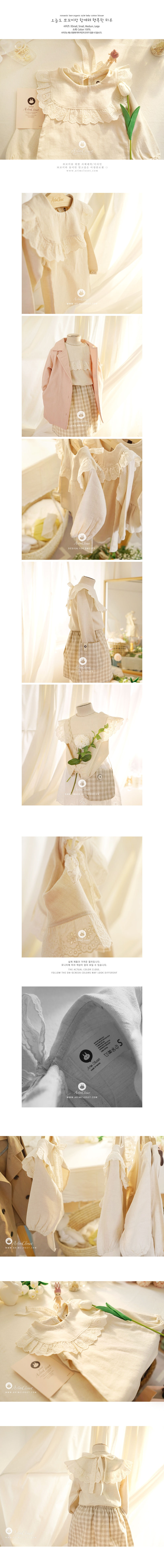 ARIM CLOSET - Korean Children Fashion - #Kfashion4kids - Romantic Lace Cotton Blouse - 2