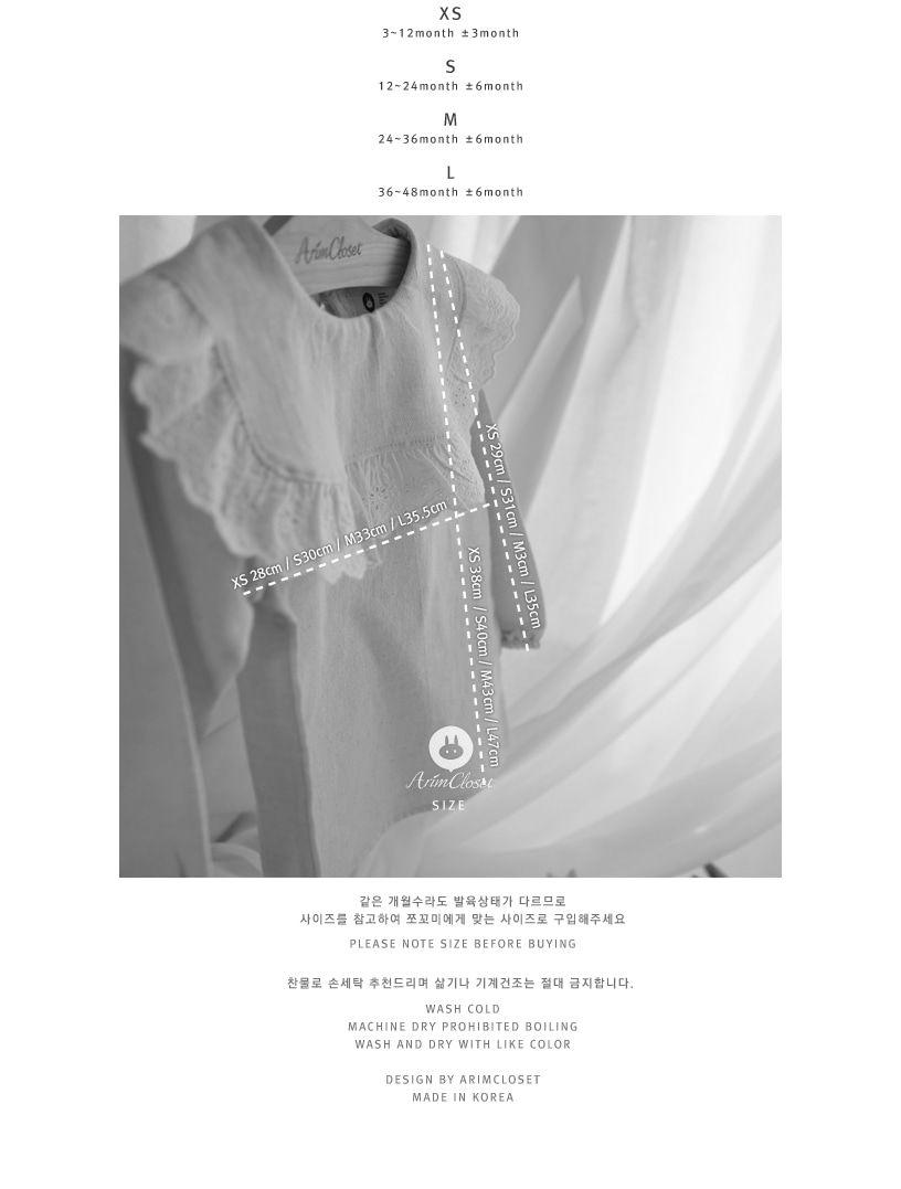 ARIM CLOSET - Korean Children Fashion - #Kfashion4kids - Romantic Lace Cotton Blouse - 3