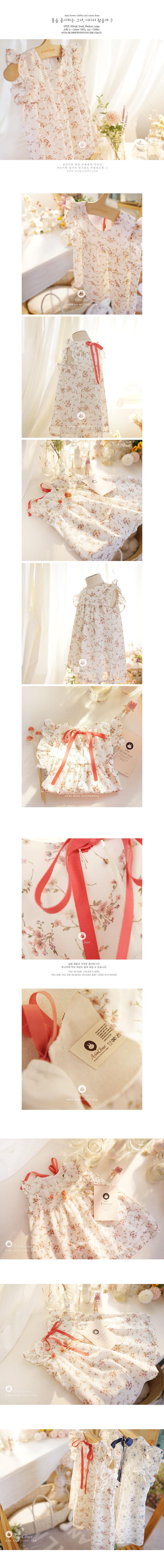 ARIM CLOSET - Korean Children Fashion - #Kfashion4kids - Flower Chiffon Cotton Dress - 2