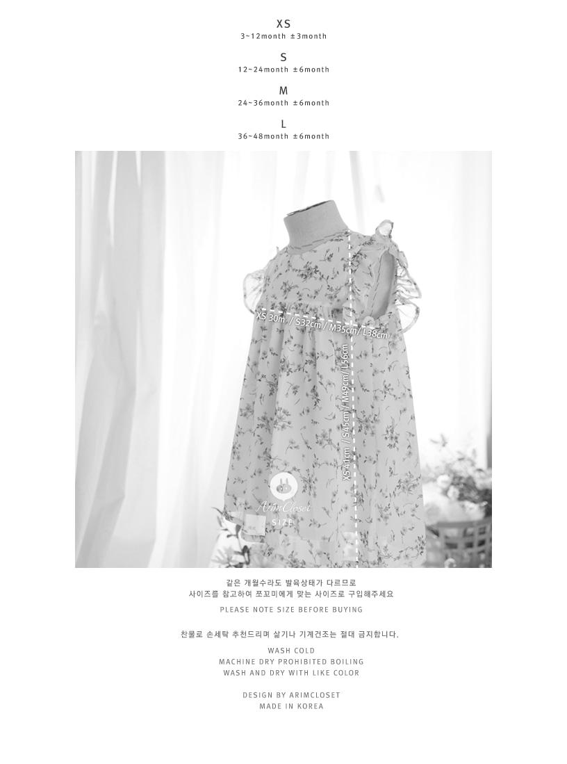 ARIM CLOSET - Korean Children Fashion - #Kfashion4kids - Flower Chiffon Cotton Dress - 3