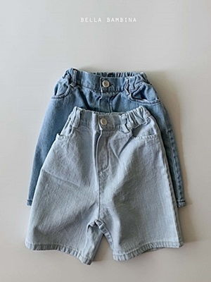 BELLA BAMBINA - BRAND - Korean Children Fashion - #Kfashion4kids - Urban Midi Denim Pants
