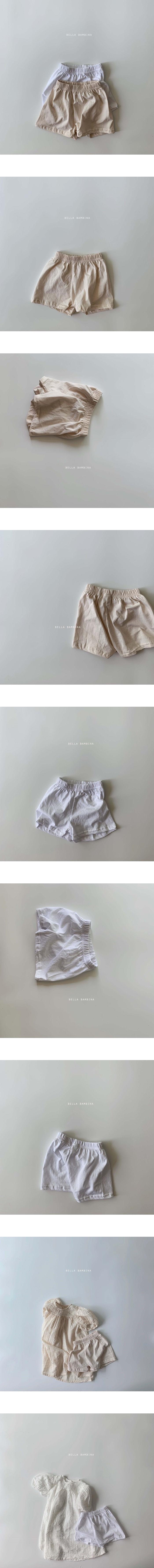 BELLA BAMBINA - Korean Children Fashion - #Kfashion4kids - Inner Pants