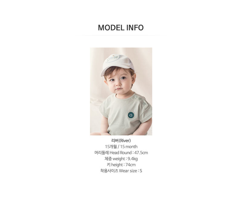 HAPPY PRINCE - Korean Children Fashion - #Kfashion4kids - Medio Set - 8
