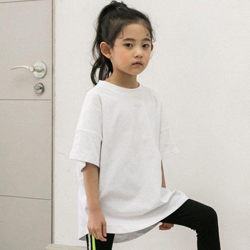 HONEYBEE - BRAND - Korean Children Fashion - #Kfashion4kids - Slit Box Tee