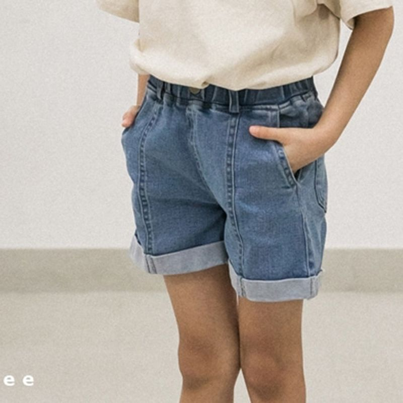 HONEYBEE - BRAND - Korean Children Fashion - #Kfashion4kids - Slit Denim Short Pants