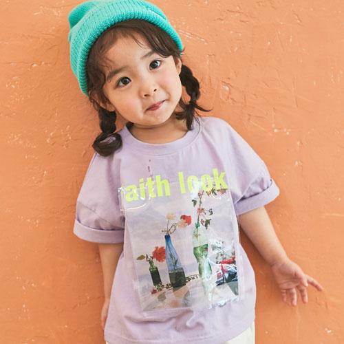 JM SNAIL - BRAND - Korean Children Fashion - #Kfashion4kids - Faith Look  Tee