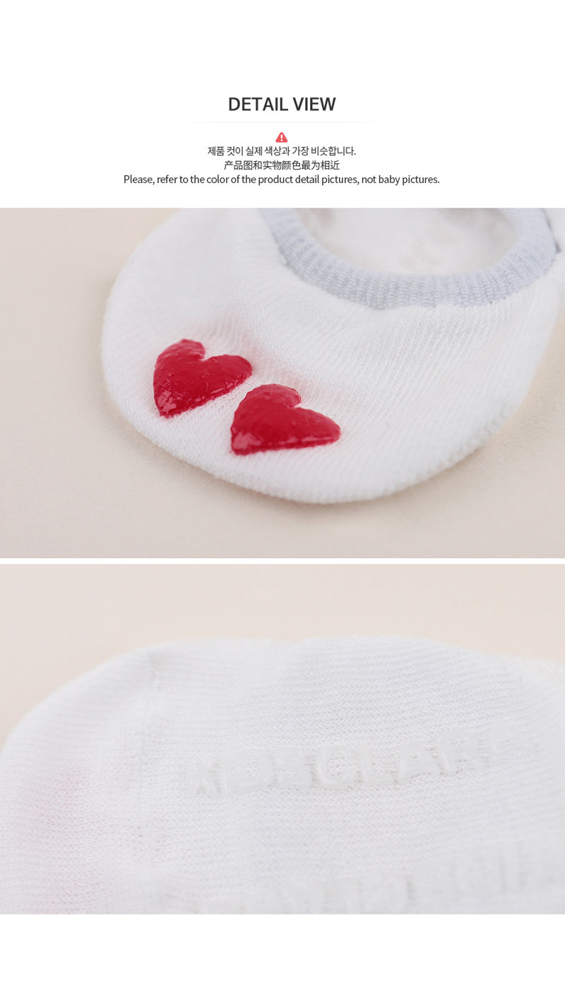 KIDS CLARA - Korean Children Fashion - #Kfashion4kids - Love I Socks [set of 5] - 6