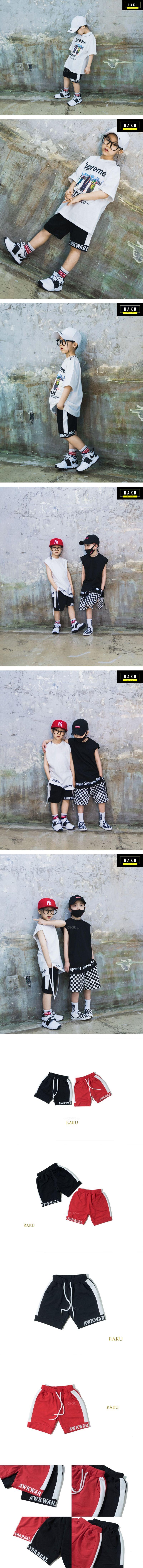 RAKU - Korean Children Fashion - #Kfashion4kids - AWK Pants