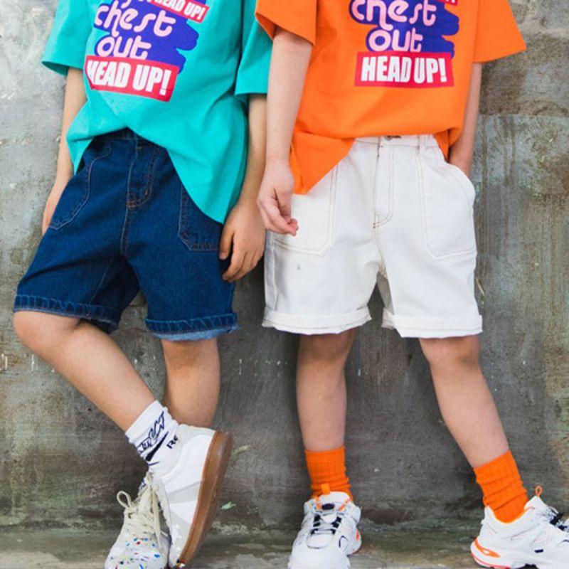 RAKU - BRAND - Korean Children Fashion - #Kfashion4kids - Stitch Pants