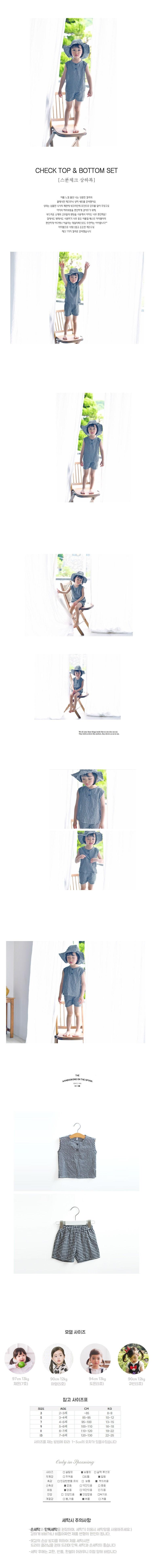 WANDOOKONG - Korean Children Fashion - #Kfashion4kids - Spoon Check Top Bottom Set
