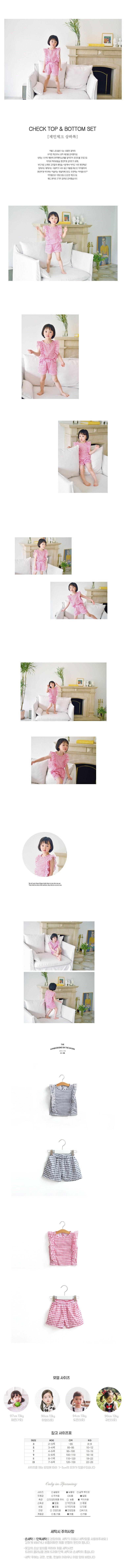 WANDOOKONG - Korean Children Fashion - #Kfashion4kids - Jane Check Top Bottom Set