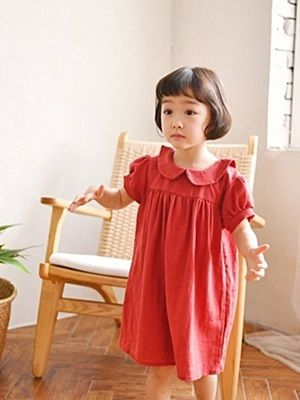 WANDOOKONG - BRAND - Korean Children Fashion - #Kfashion4kids - Jeje One-piece