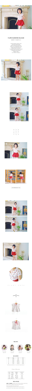 WANDOOKONG - Korean Children Fashion - #Kfashion4kids - Flare Collar Tee