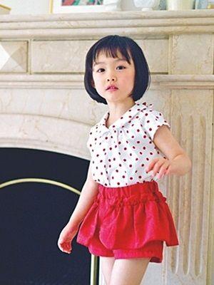 WANDOOKONG - BRAND - Korean Children Fashion - #Kfashion4kids - Flare Collar Tee