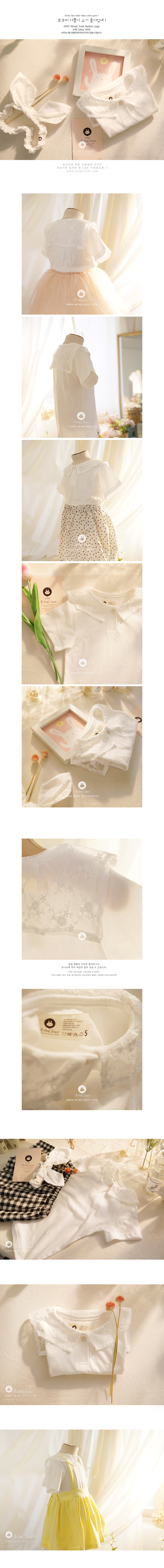 ARIM CLOSET - Korean Children Fashion - #Kfashion4kids - Lovely Lace Sailor Pure Tee - 2