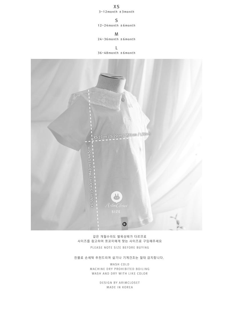 ARIM CLOSET - Korean Children Fashion - #Kfashion4kids - Lovely Lace Sailor Pure Tee - 3