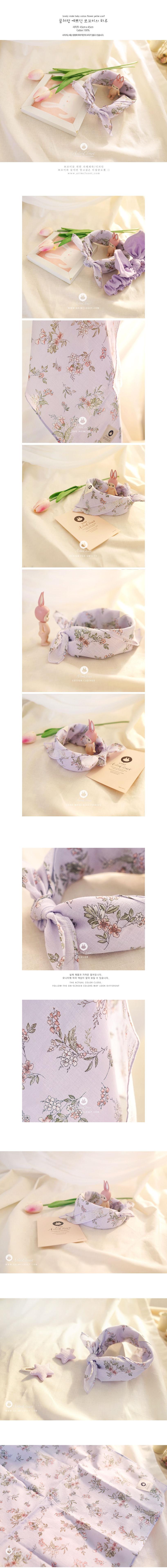 ARIM CLOSET - Korean Children Fashion - #Kfashion4kids - Lovely Violet Baby Petite Scarf - 2