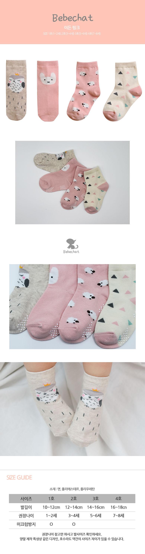 BEBECHAT - Korean Children Fashion - #Kfashion4kids - Eden Pink Socks [set of 4]