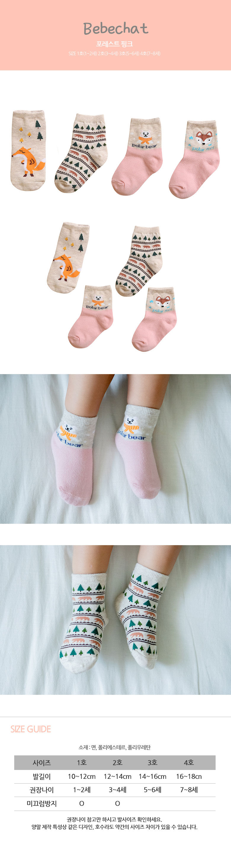 BEBECHAT - Korean Children Fashion - #Kfashion4kids - Forest Pink Socks [set of 4]