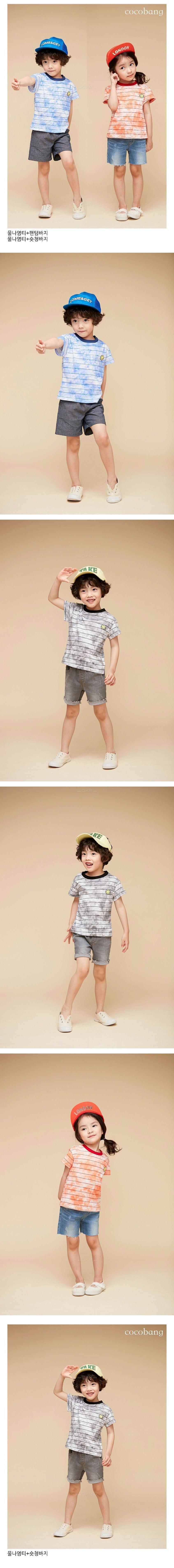 COCO BANG - Korean Children Fashion - #Kfashion4kids - Pigment Tee