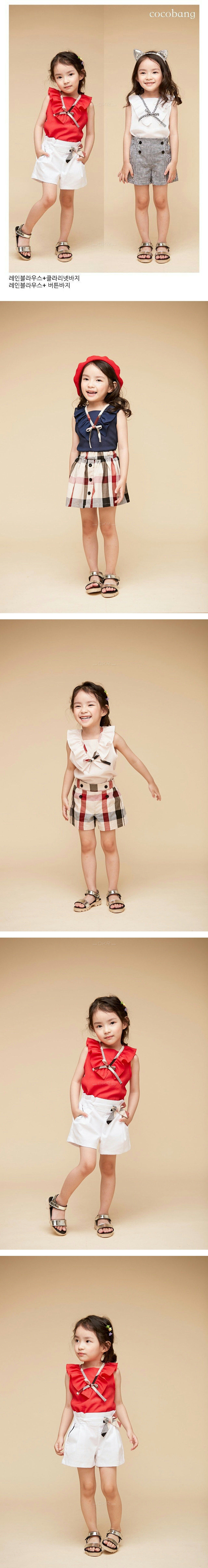 COCO BANG - Korean Children Fashion - #Kfashion4kids - Rain Blouse