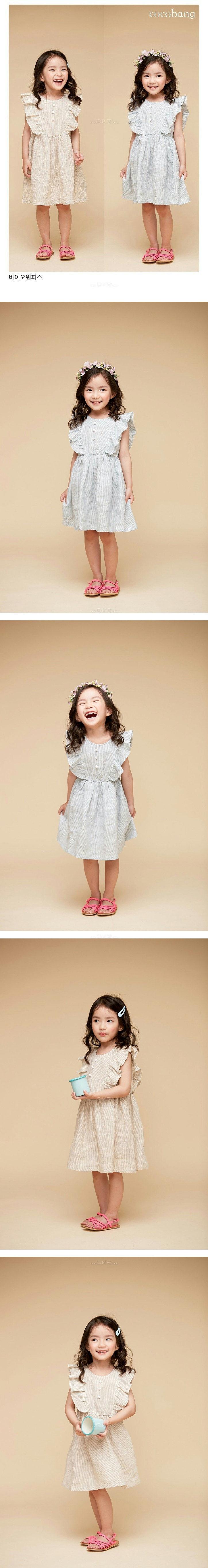 COCO BANG - Korean Children Fashion - #Kfashion4kids - Bio One-piece