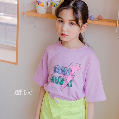 DORE DORE - BRAND - Korean Children Fashion - #Kfashion4kids - Laurant Tee