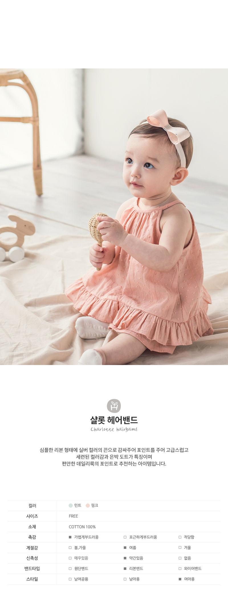 HAPPY PRINCE - Korean Children Fashion - #Kfashion4kids - Charlotte Hairband [set of 5]