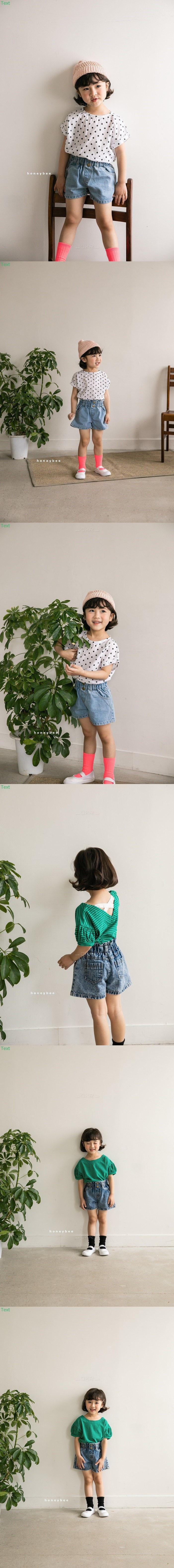 HONEYBEE - Korean Children Fashion - #Kfashion4kids - Button Short Pants
