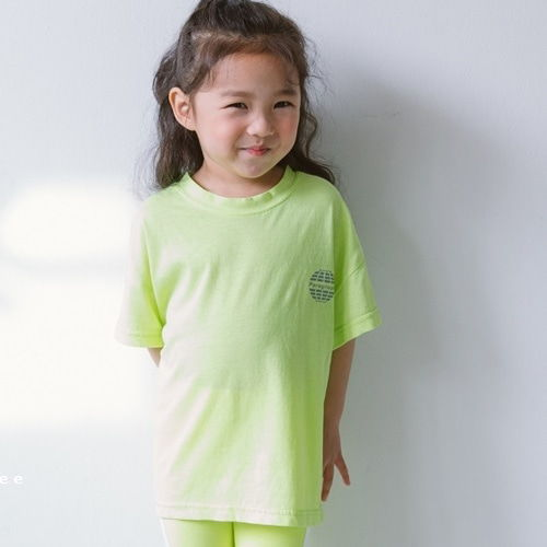 HONEYBEE - BRAND - Korean Children Fashion - #Kfashion4kids - Earth Tee