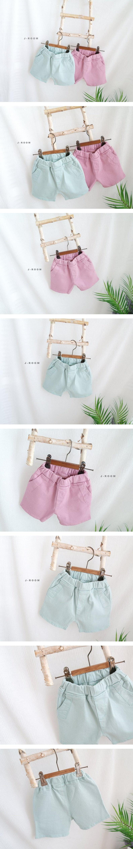 J-ROOM - Korean Children Fashion - #Kfashion4kids - Pocket Short Pants