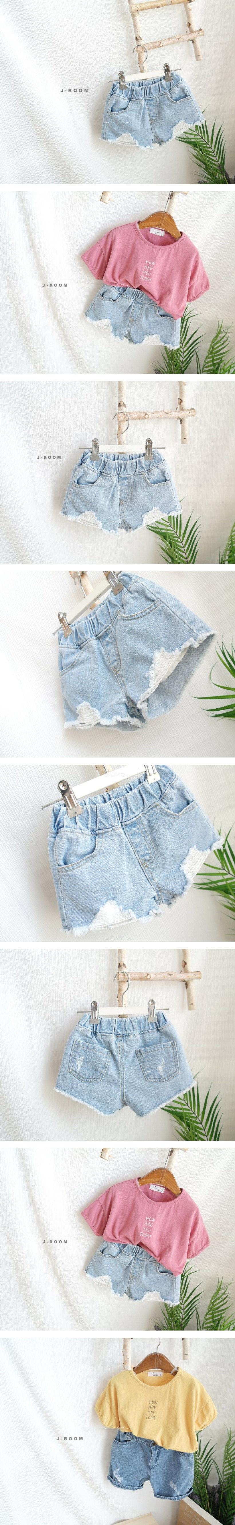 J-ROOM - Korean Children Fashion - #Kfashion4kids - Short Denim Pants
