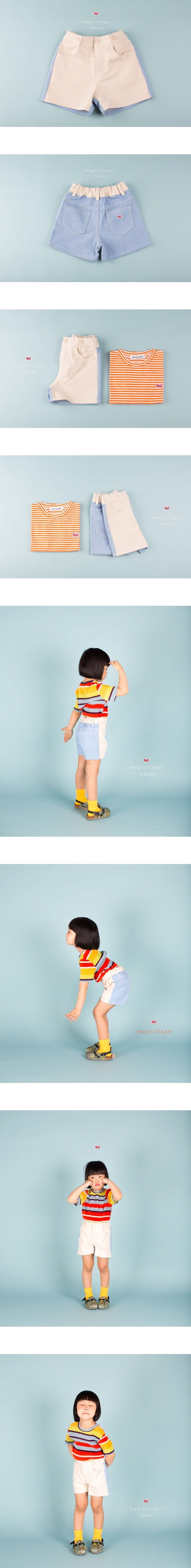 MAGIC FINGER - Korean Children Fashion - #Kfashion4kids - Natural Denim Pants