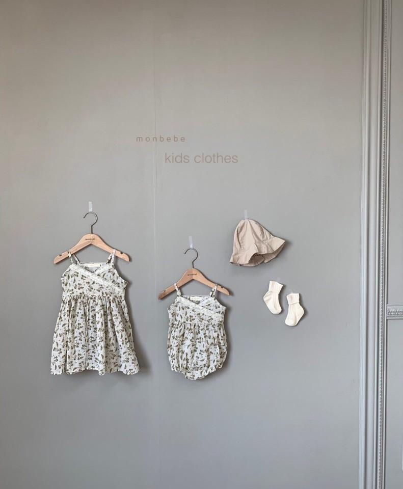 MONBEBE - Korean Children Fashion - #Kfashion4kids - Becky Dress - 4