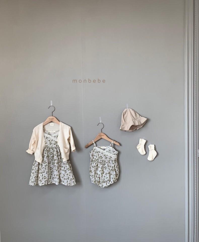 MONBEBE - Korean Children Fashion - #Kfashion4kids - Becky Dress - 6