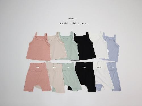 PEEKABOO - BRAND - Korean Children Fashion - #Kfashion4kids - Bling Baby Easywear
