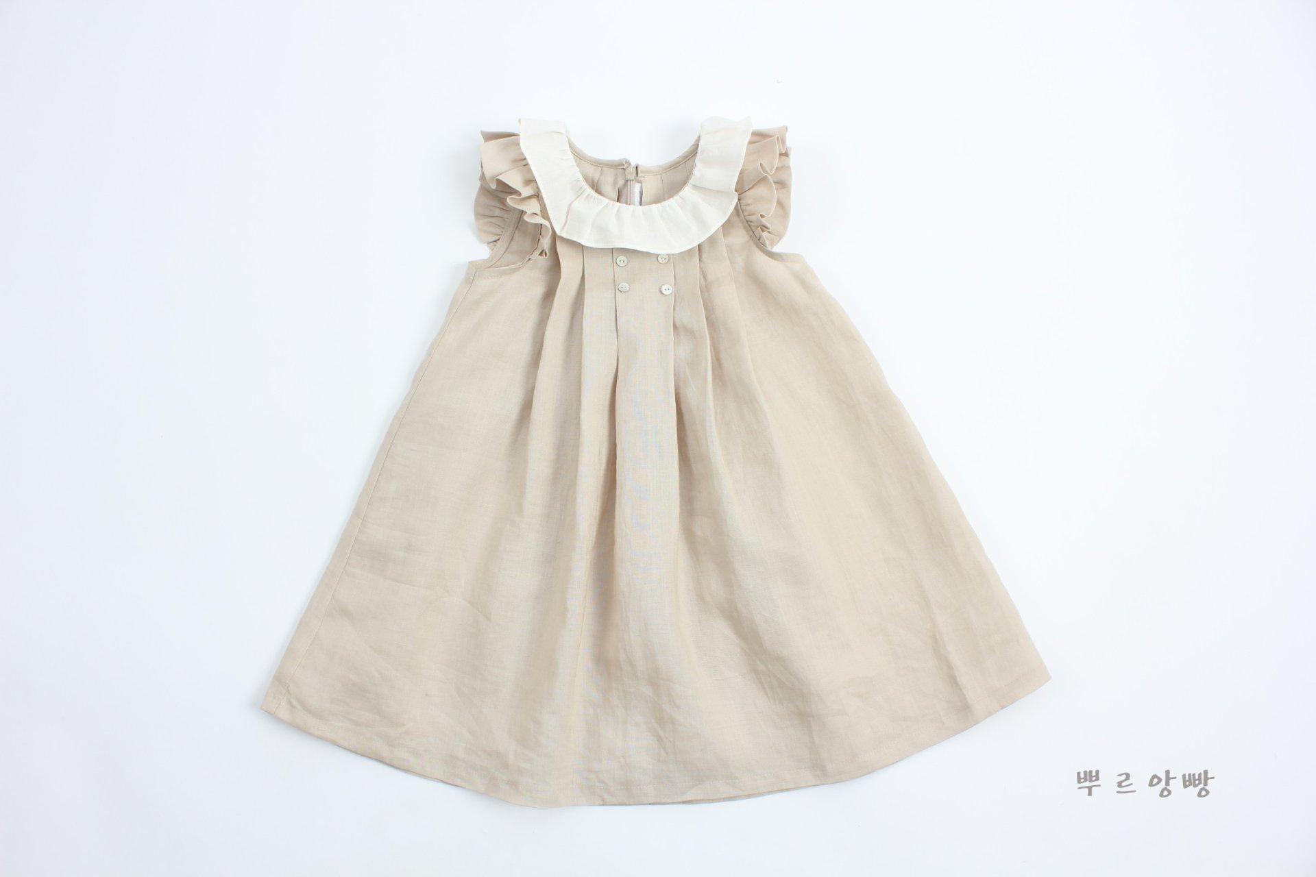 POURENFANT - Korean Children Fashion - #Kfashion4kids - Grendel Linen One-piece