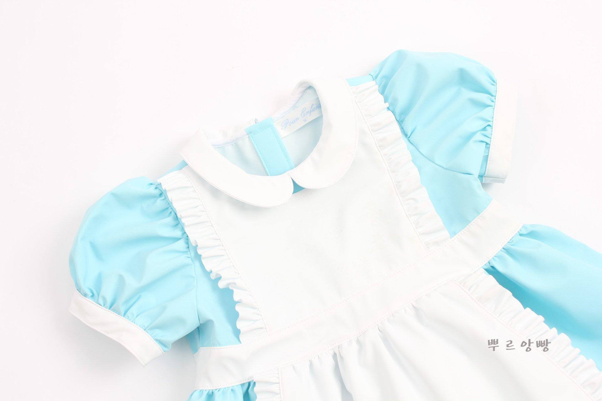 POURENFANT - Korean Children Fashion - #Kfashion4kids - Allie Rain Coat Dress - 2
