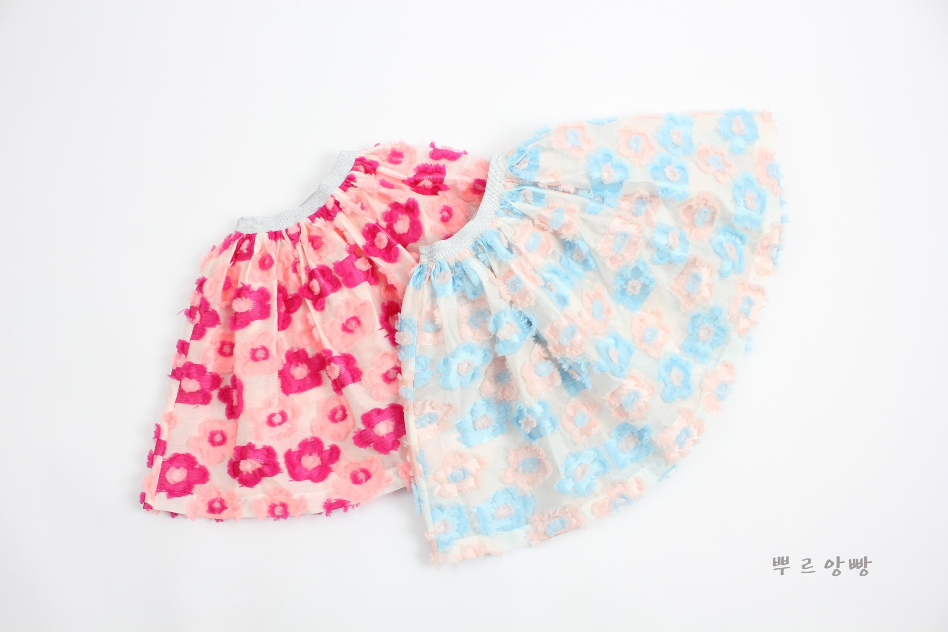 POURENFANT - Korean Children Fashion - #Kfashion4kids - Glory Jacquard Skirt