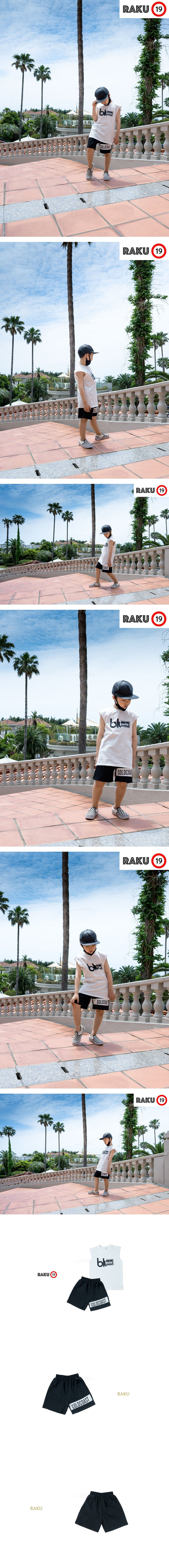 RAKU - Korean Children Fashion - #Kfashion4kids - GC Pants